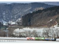 YR3002配給列車 佐藤和弘