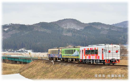 YR3002配給列車鮎川佐藤和弘