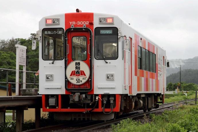 9D 由利高原鉄道 久保田駅 20130530 秋田こまち通り w690