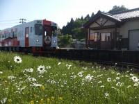 薬師堂駅とYR3002