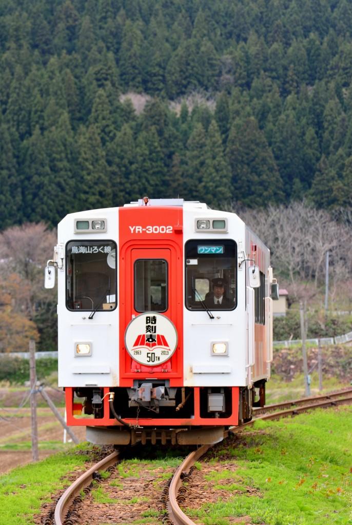 由利鉄 9D YR3002 時刻表50thHM掲出 鮎川 130503 佐藤和博