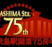 yashima02w300