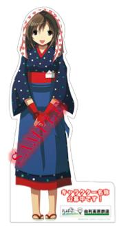 おばこ列車アテンダントキャラクタースタンドPOP