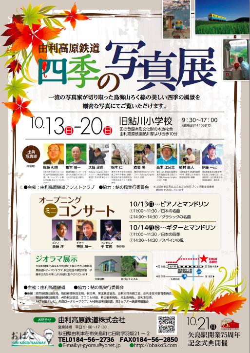 スクリーンショット 2013-09-13 11.54.11