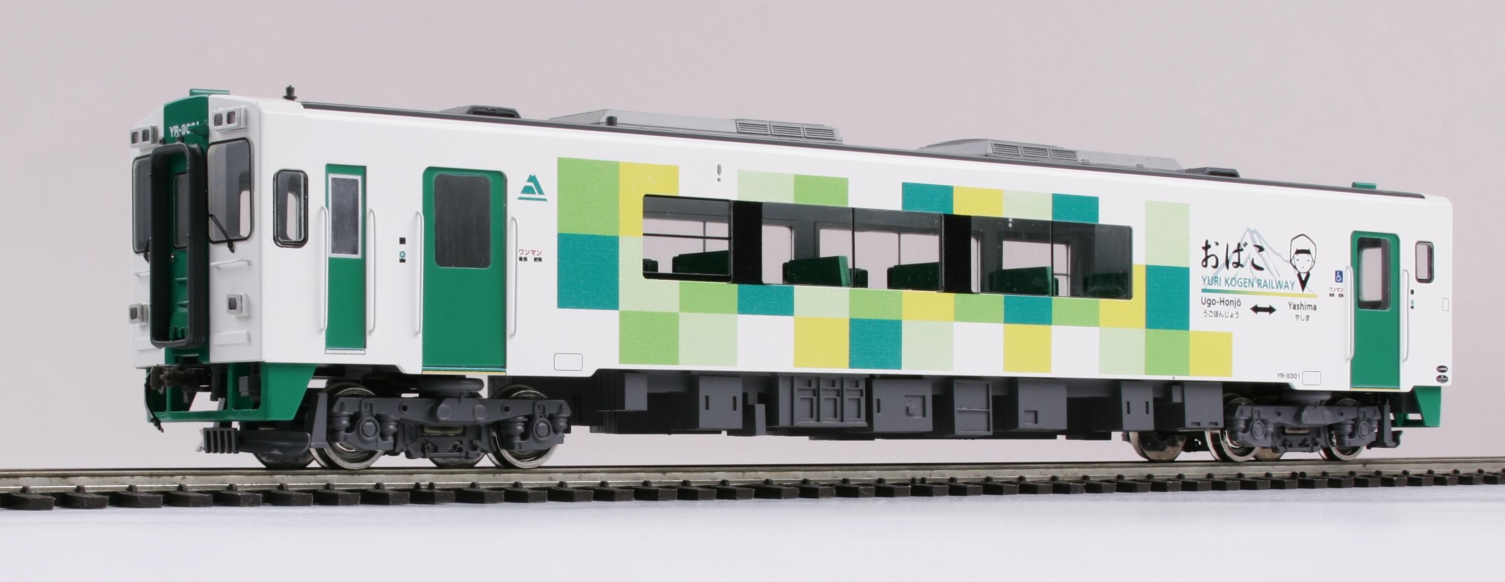 YR3001の鉄道模型
