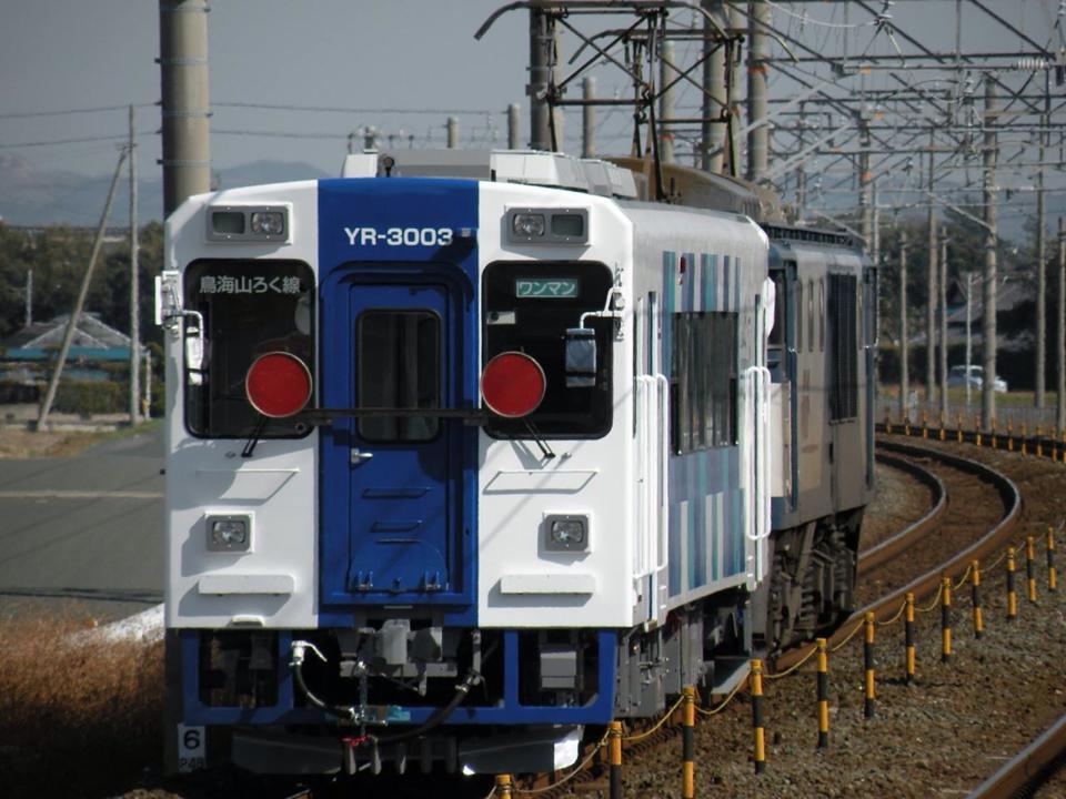 YR-3003甲種 豊田町 ワタナベニコラス