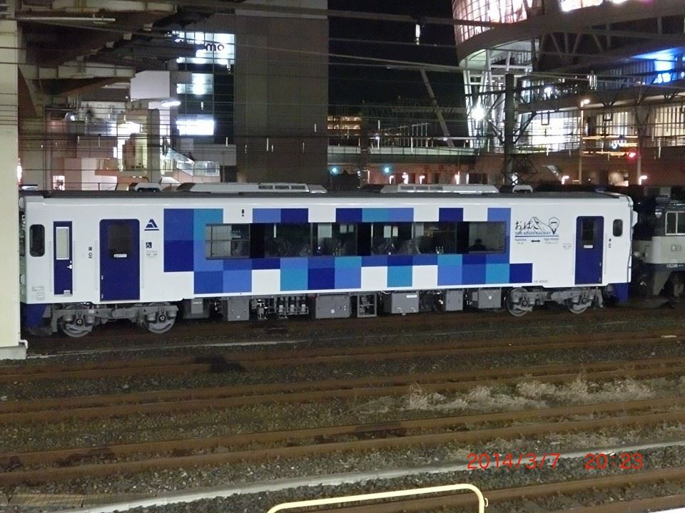 YR-3003甲種 大宮 伊藤正人