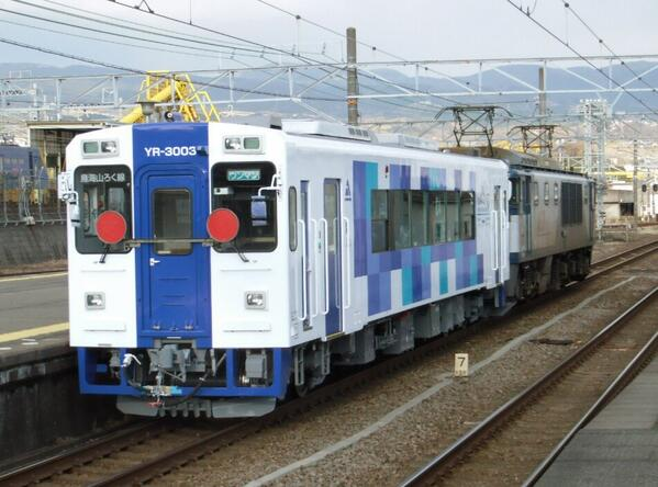 YR-3003甲種 三島 odakyu4561
