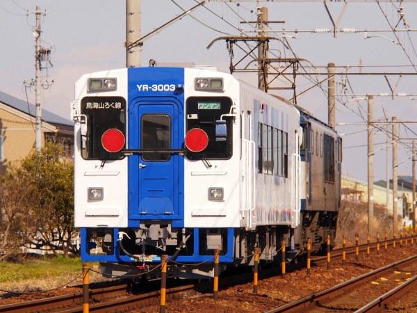 YR-3003甲種 島田ー六合 ナカジ ハイパーセントラル21号