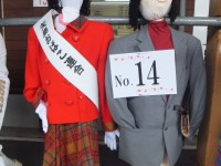 9位 191票 安心サポート矢島 様