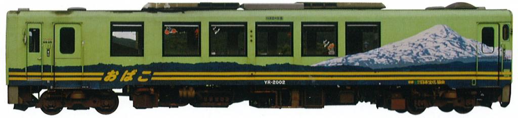 2002号
