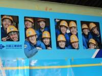 川越工業高等学校電気科電車班13名の笑顔も一緒です