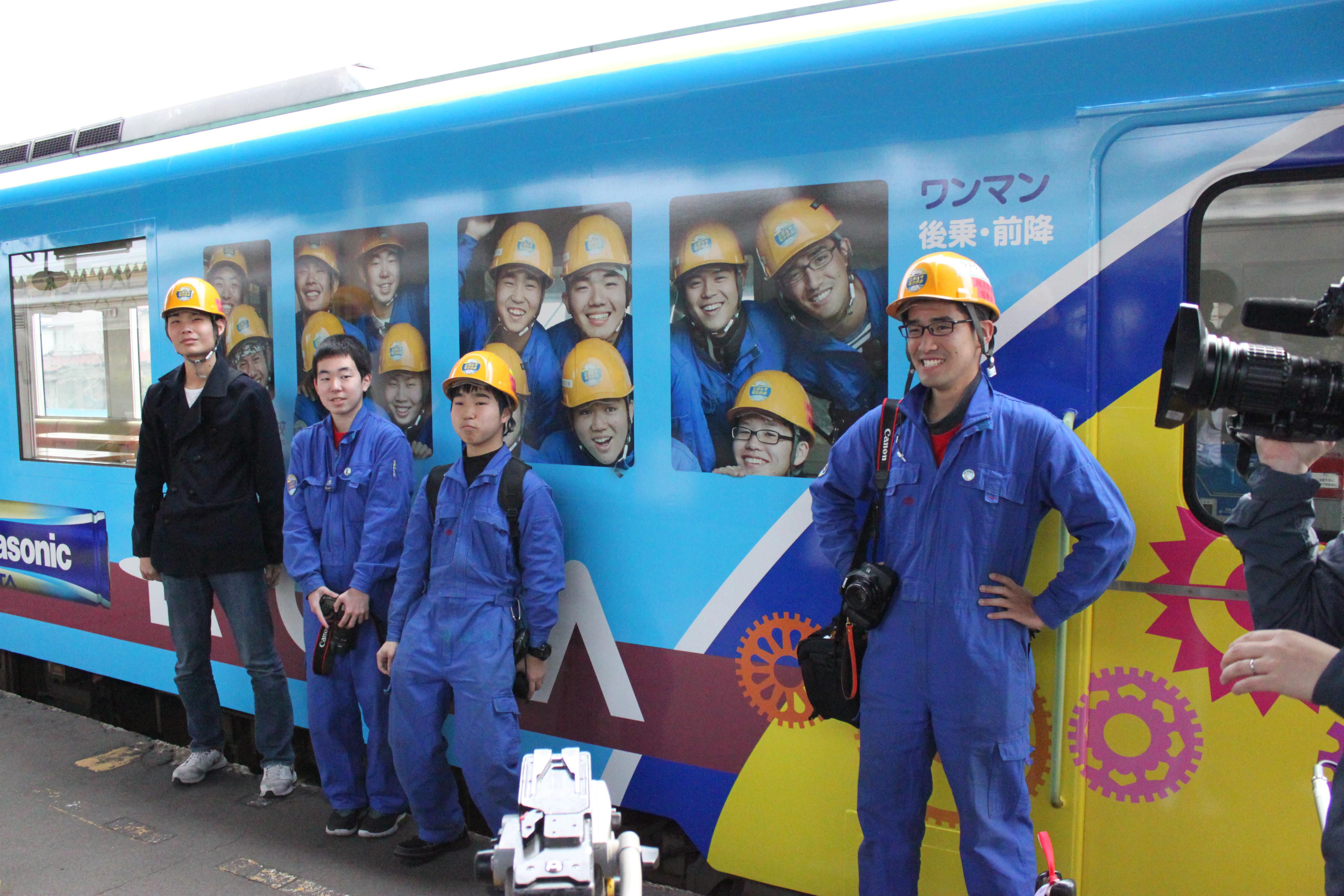 列車の前で記念撮影!