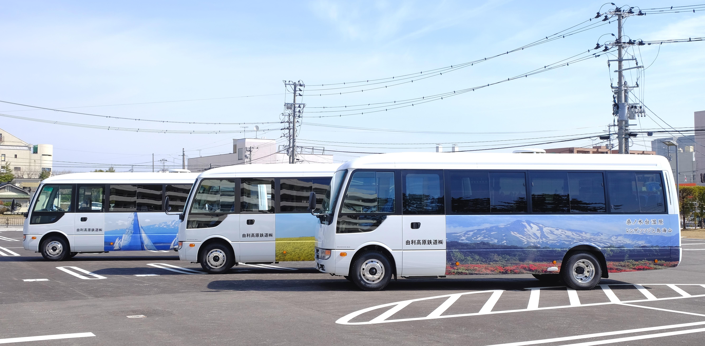 由利鉄バス 三両横並び お披露目 市役所前 160318 佐藤和博