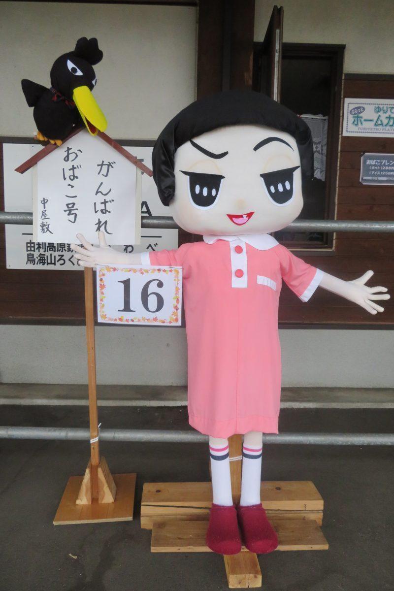 第1位 中屋敷婦人消防様(645P)