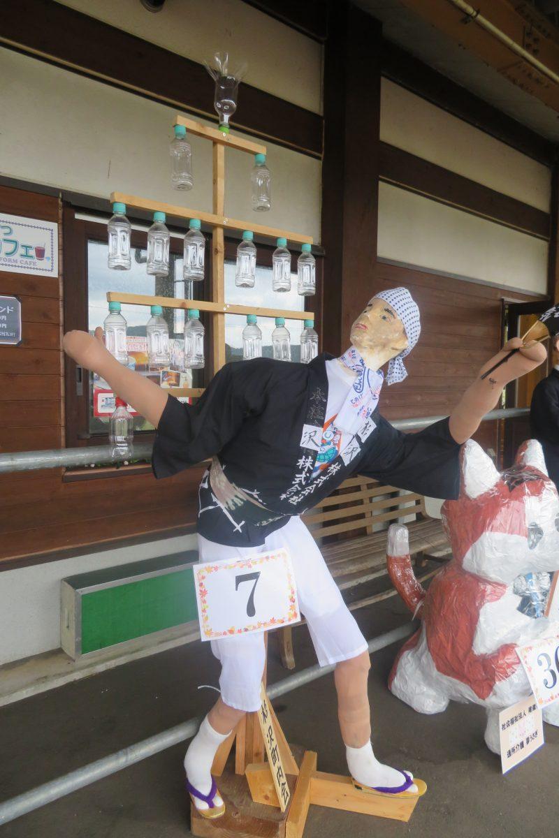 第3位 杉沢町内会様(328P)