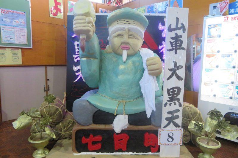 第10位 七日町若者様(108P)こだわり賞