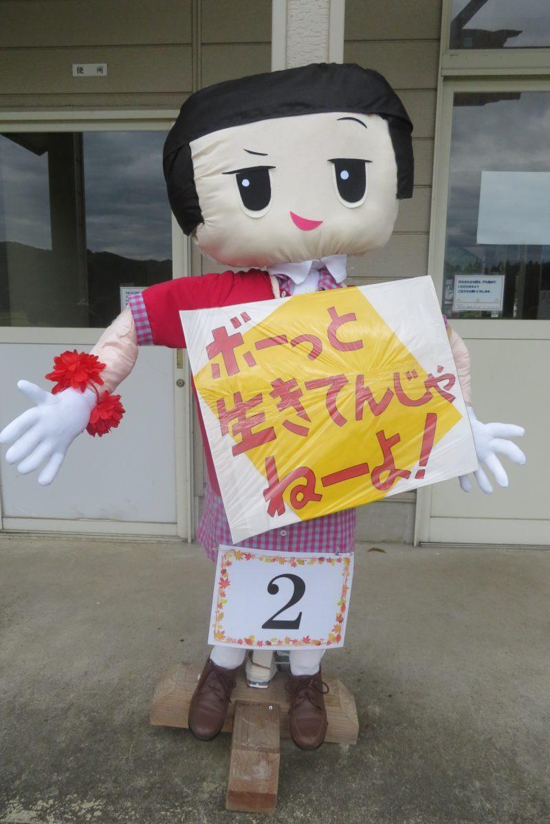 第5位 田中婦人消防様(261P)ユーモア賞