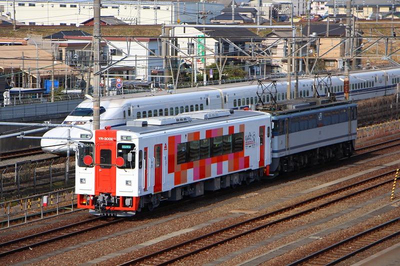 YR-3002 新幹線と最初と最後の出会い ゆたぽんimg_927941_31598785_3