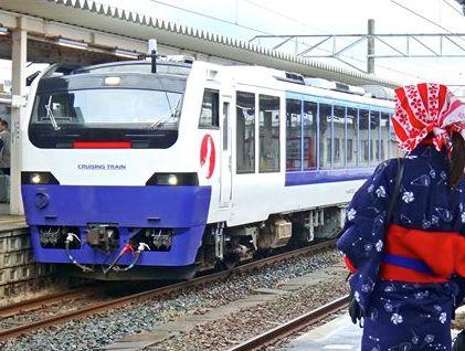 クルーズ列車とおばこアテンダント
