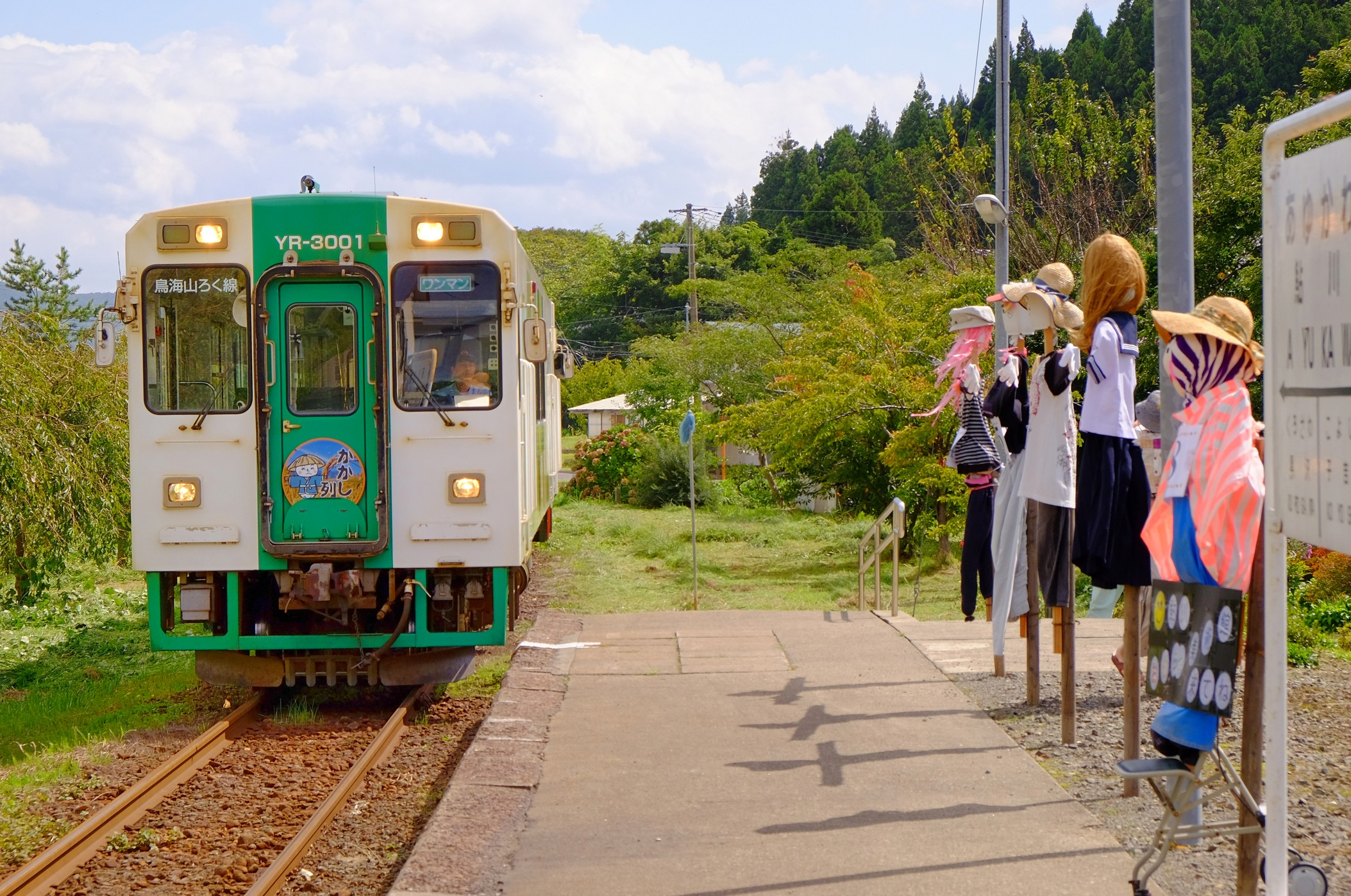 由利鉄 10D YR3001 かかし列車HM掲出 鮎川 170919 佐藤和博.ABS
